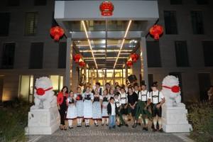 Chinesisches Konsulat